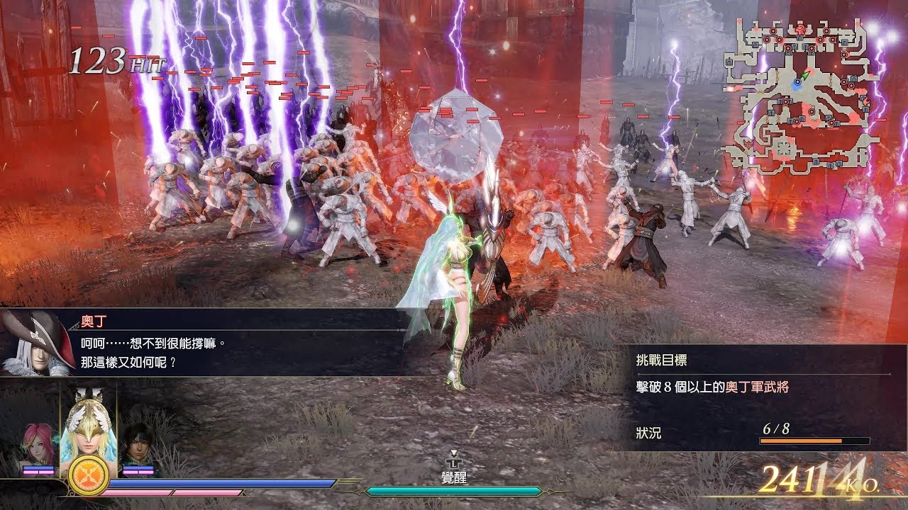 無雙OROCHI 蛇魔3 Ultimate 【洛基的真意】 混沌難度 全戰功 S評價 (PC Steam版 1440p 60fps) - YouTube