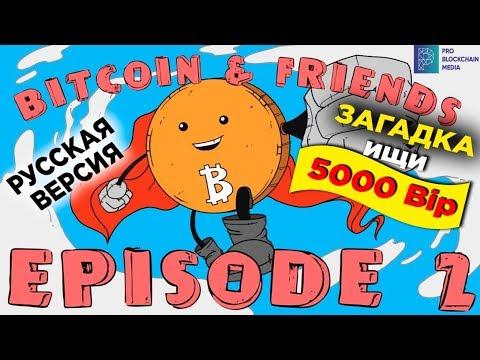 bitcoin app ufficiale