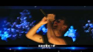 Download lagu Coldplay 酷玩樂團 - A Sky Full Of Stars 繁星