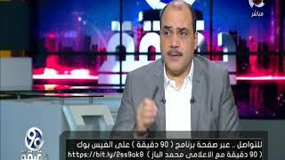 فيديو.. مياه الشرب: خدماتنا تصل إلى 97% من المنازل بمحافظات مصر