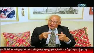 النبض الأمريكى | لقاء خاص مع د/ فاروق الباز مع مايكل مورجان