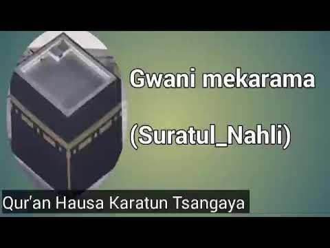 Download Suratul Nahli gwani shu'aibu mai karama kano