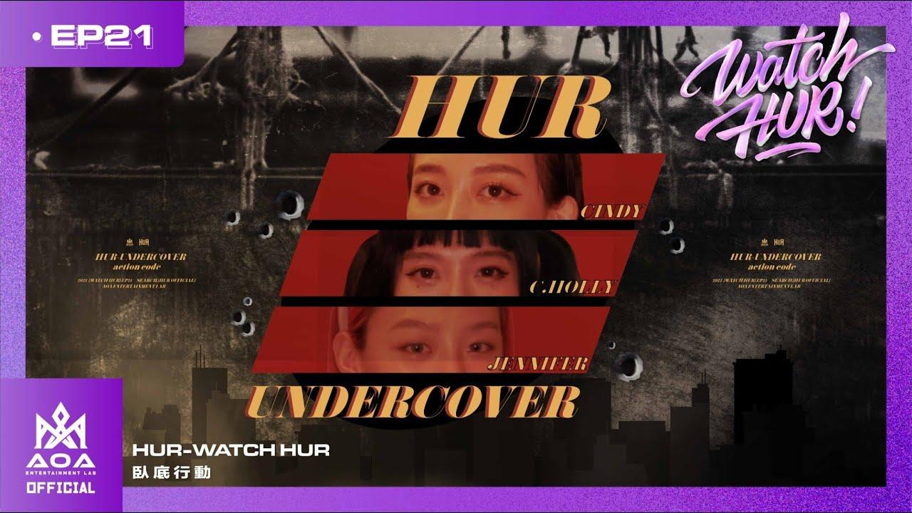 WATCH HUR (HUR VLOG) EP21 - Mission Impossible/HUR搞分裂!!臥底任務荒謬啟動![ENG]