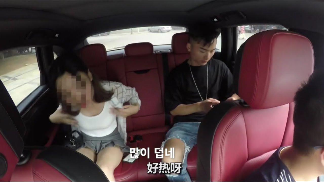 김치녀 차에 오르자 바로옷부터 벗음 재벌2세김치녀 몰카 #1