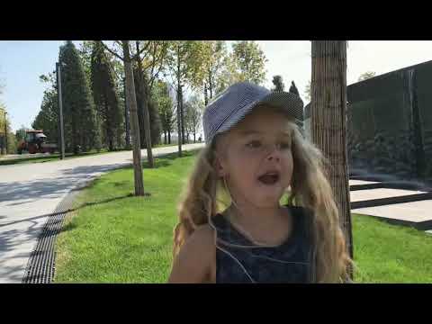 Дети в Парке Галицкого. Краснодар