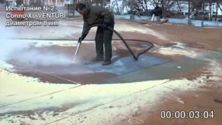 видео Сопла для пескоструйного аппарата