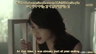 Very sad korean song[IU- the story only i didn