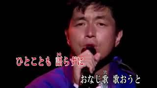 説明・作詞: 山川啓介 作曲: いずみたく 中村雅俊さんデビュー曲 『ふれ...