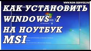 Драйвер для видеокарты MSI под 7 скачать драйвера MSI видеокарт для Windows 7