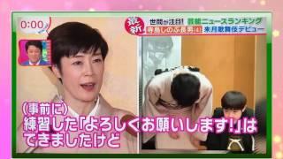 歌舞伎デビュー!!寺島しのぶ長男・眞秀くん 松本金太郎 検索動画 6