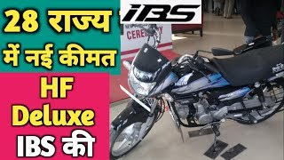 Hero HF Deluxe i3s bs4 all state onroad price 2019-jan 2020   Hero Hf Deluxe ibs,Mileage,discount