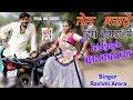 रामदेवजी का DJ सांग   Tel Bahrade Hero Honda Main   Rashmi Arora   Baba Ramdev Song   Shree Krishna