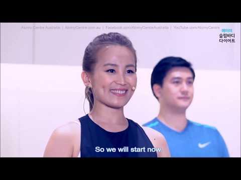 Atomy Slim Body Diet - Lower body work out - English Subtitle