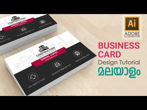 Simple business card design in Adobe Illustrator CS 6   I  Malayalam Tutorial thumbnail