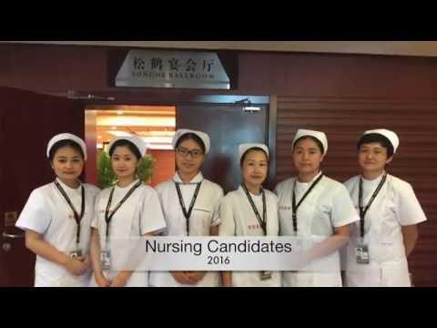 China Nursing Recruitment