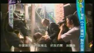 nicholas tse 謝霆鋒-《十月圍城》人物介紹花絮