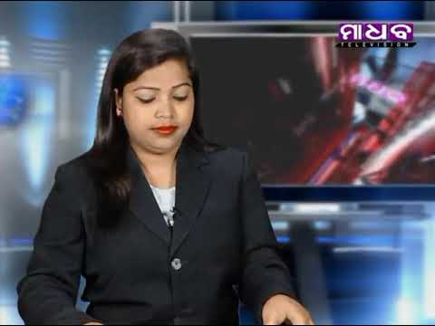 Madhab Television News Time - Policemen Injured by Stone Pelter Villagers - 16-01-2018
