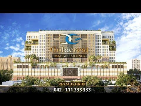 Goldcrest Mall & Residency Lahore - TVC