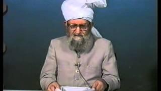 Urdu Dars Malfoozat #232, So Said Hazrat Mirza Ghulam Ahmad Qadiani(as), Islam Ahmadiyya