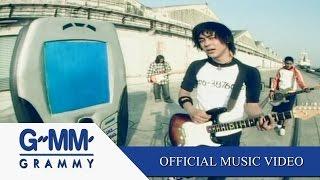อกหักจากมือถือ - SO COOL【OFFICIAL MV】