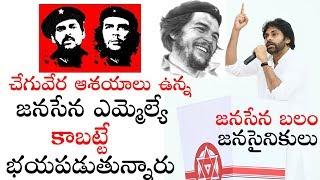 Janasena Chief Pawan Kalyan Super Words about Cheguveera   Machilipatnam   Political Qube