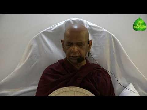 380. පරම සත්යය - Parama Sathya (2018-04-08 pannipitiya)