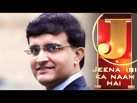 Sourav Ganguly - Jeena Isi Ka Naam Hai Indian Award Winning Talk Show - Zee Tv Hindi Serial