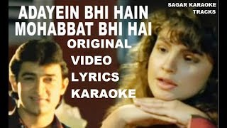 ADAYEIN BHI HAI - DIL HAI KE MANTA NAHI - ORIGINAL VIDEO LYRICS KARAOKE