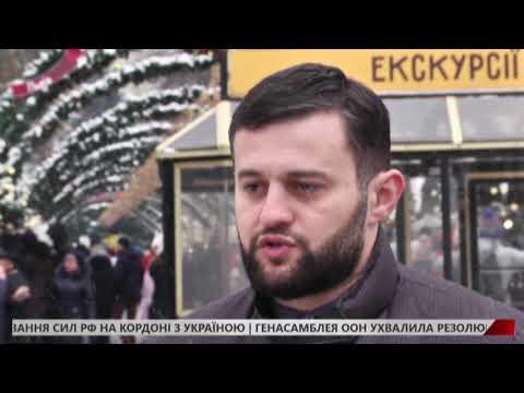 НТА - Незалежне телевізійне агентство: Про роботу Різдвяного ярмарку у Львові, мільйони гривень, що проходять повз міський бюджет