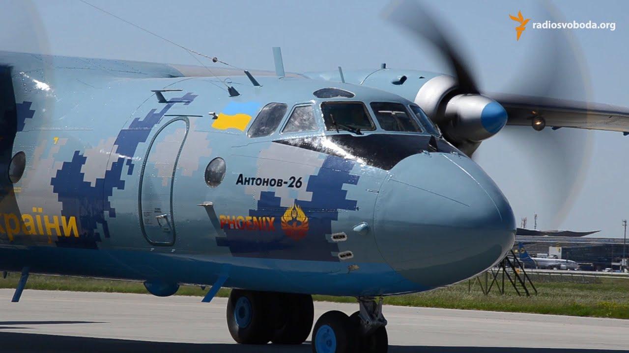 Ан-26 «Рятунчик» після 12 років простою піднявся в небо ...