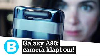 Deze nieuwe Samsung-telefoon heeft een hele vreemde camera