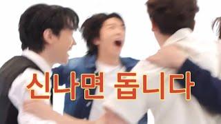 [2PM] 둥글게둥글게(짝)