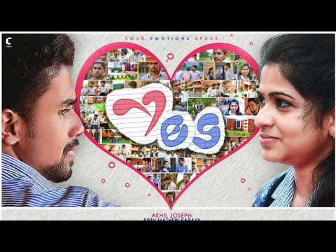 YES- Malayalam Latest Short Film by Credox Talkies | ഒരു പ്രൊപോസൽ കഥ