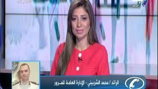 بالفيديو| المرور: غلق طريق إسكندرية الصحراوي بسبب الشبورة