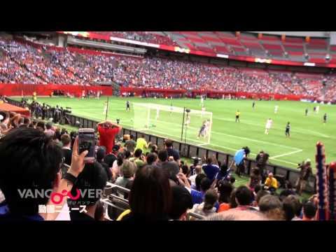 【FIFA女子W杯カナダ2015】6/23 なでしこジャパン日本代表 vs オランダ 決勝トーナメントベスト16 @BCプレーススタジアム