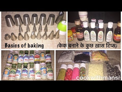 Baking Kit For Beginners - How To Choose Your Baking Essentials & Decorate A Cake - Tips & Tricks