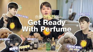 흔한 미용인의 GET READY WITH Perfume…