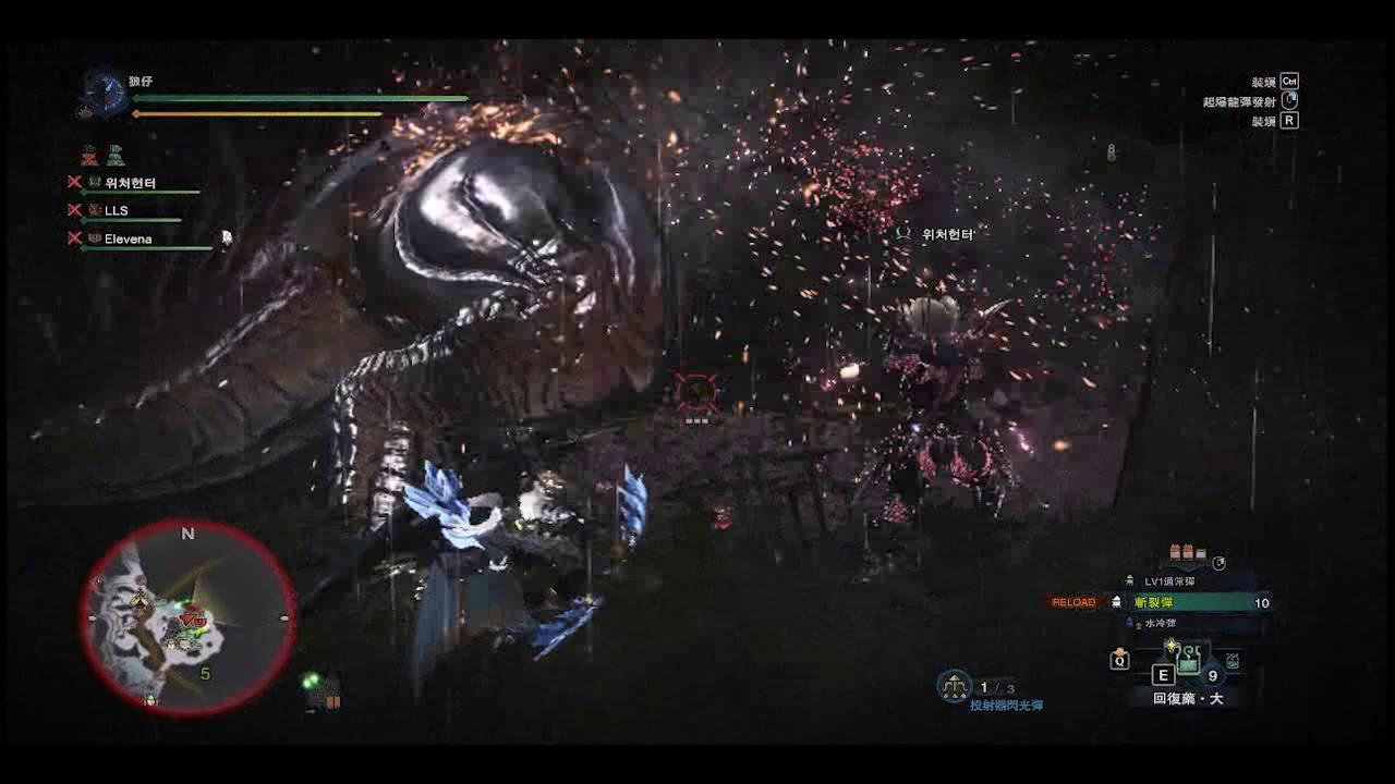 #13 鋼龍 【Monster Hunter:World (魔物獵人:世界) 】 - YouTube