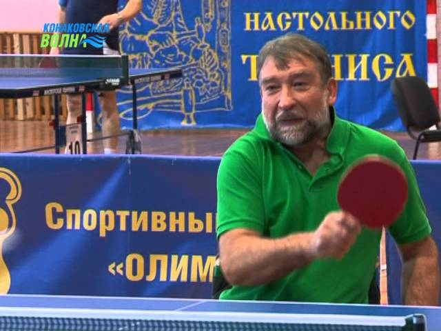 В Конаково состоялся 3 этап турнира по настольному теннису «Лига Пинчука-2016»