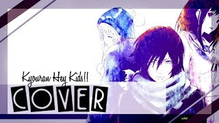 free mp3 songs download - Slovak cover noragami aragoto op