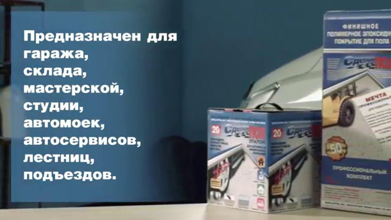 Купить цемент недорого в интернет-магазине оби. Выгодные цены на цемент м500 и м400 в мешках. Доставка по москве, санкт-петербургу и россии.