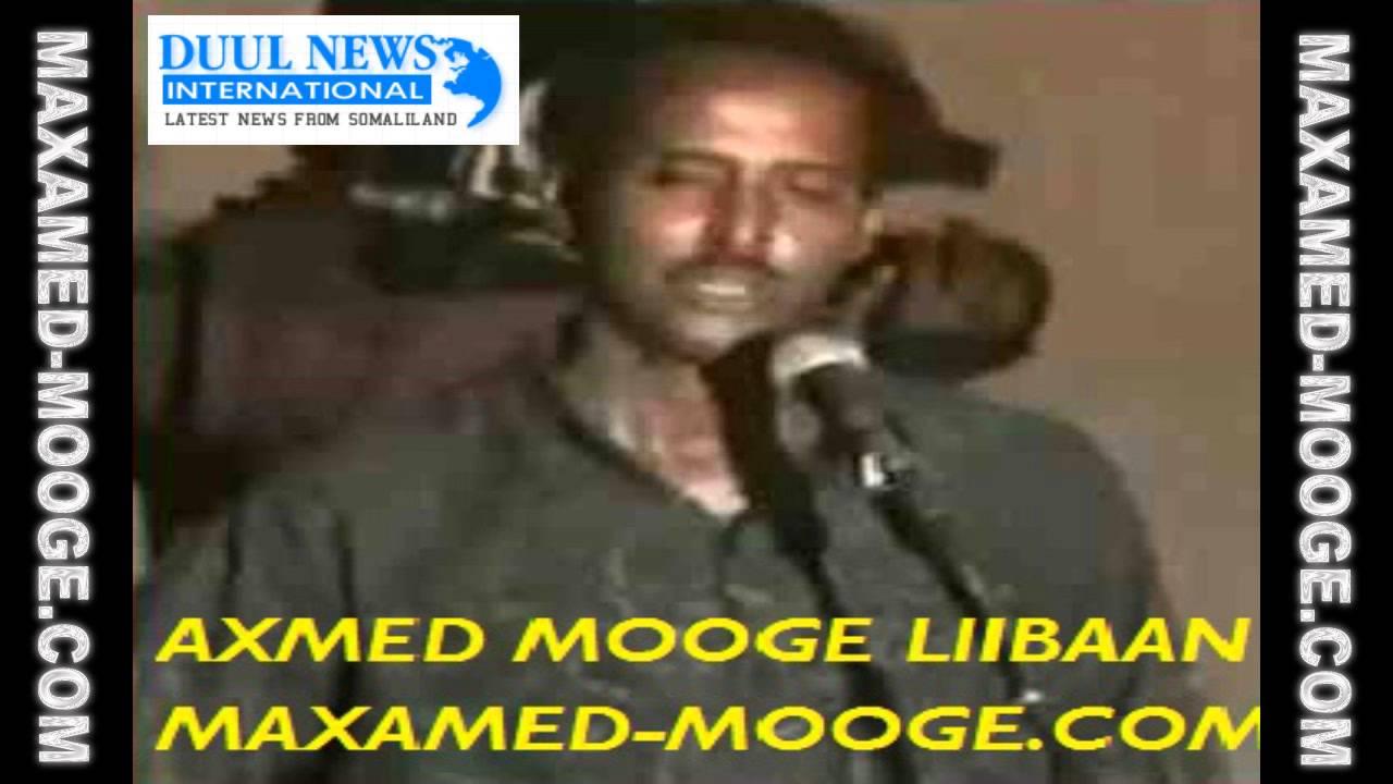 Download Ahmed Mooge Liibaan Performing Miyaad Talo ka wayntahay