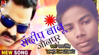 Pawan Singh Sandeep modanwal song Happy New Year 2020 Dhoom Machaye