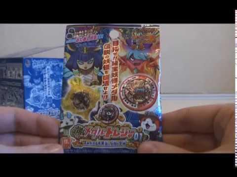 Yokai Watch: Yokai Medal Treasure 01 Unboxing