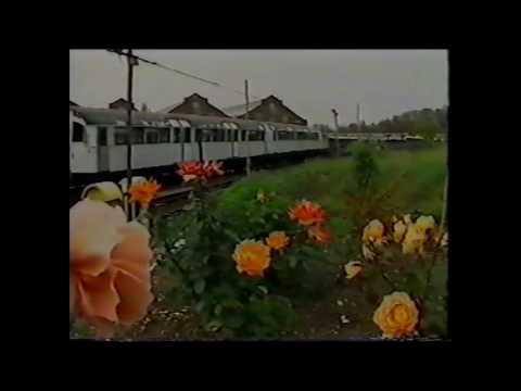"""NORTHERN LINE 1990 """"ABOVE US LONDON """" L.U.L FILM"""