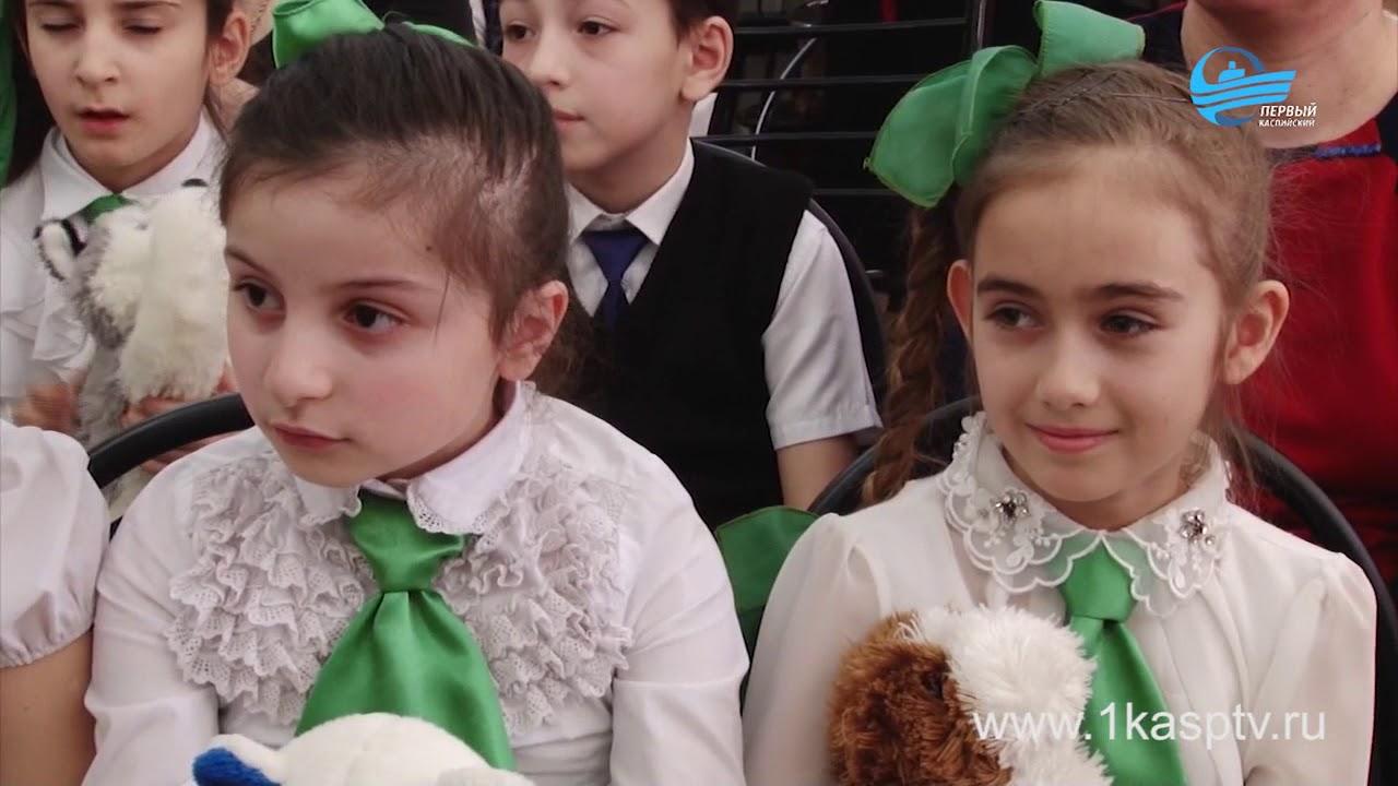 Традиционный праздник детской книги собрал в центральной библиотеке Каспийска юных читателей со всех школ города