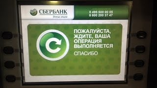 видео Квитанция на оплату госпошлины замену водительского удостоверения в 2018 году спб