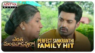 Entha Manchivaadavuraa  Family Hit Emotional Dialogue Promo | Kalyan Ram | Mehreen | Gopi Sundar
