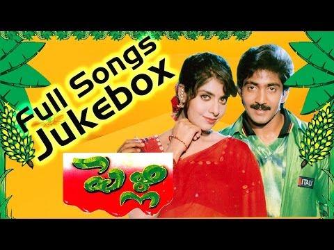 Pelli (పెళ్లి) Telugu Movie || Full Songs Jukebox || Naveen, Maheswari