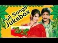 Pelli (పెళ్లి) Telugu Movie || Full Songs Jukebox || Naveen, Maheswari